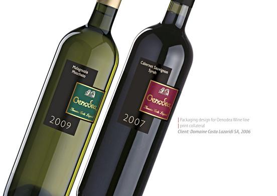 Label design for Oenodia, Domaine Costa lazaridi SA