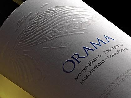 Label design for ORAMA, Dionysos SA Greece