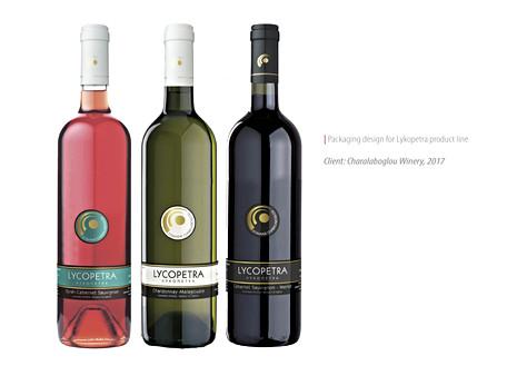 Label design for Domaine Charalaboglou