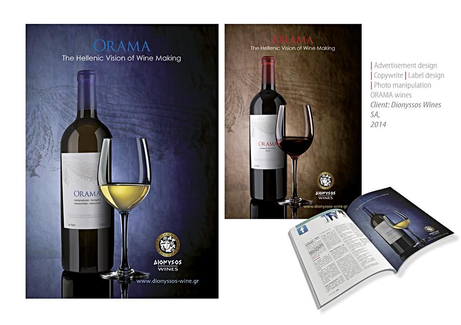 ORAMA, Dionysos Wines SA ads