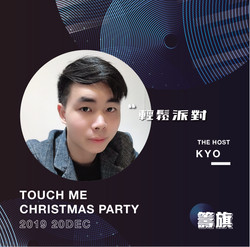 KYO @ Touch Me Christmas Party