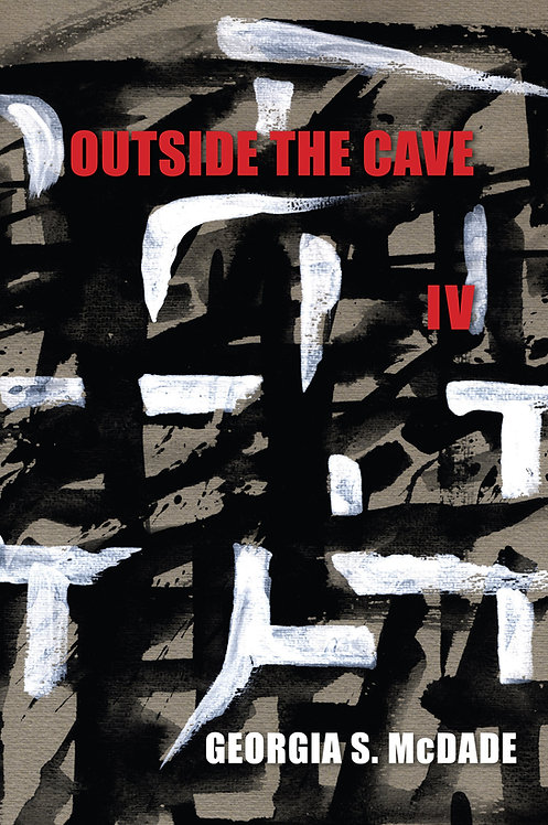 Outside the Cave IV