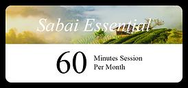 Sabai Essential.png