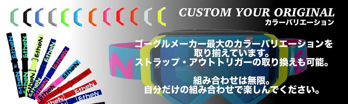機能カラー.jpg
