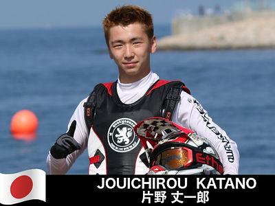 jouichiro katano.jpg