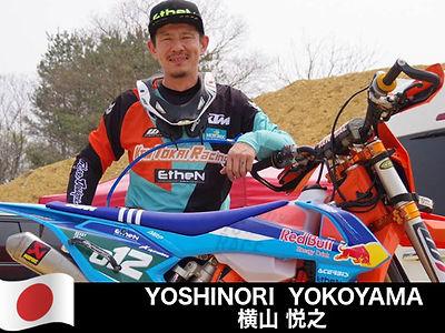 yoshinori yokoyama.jpg
