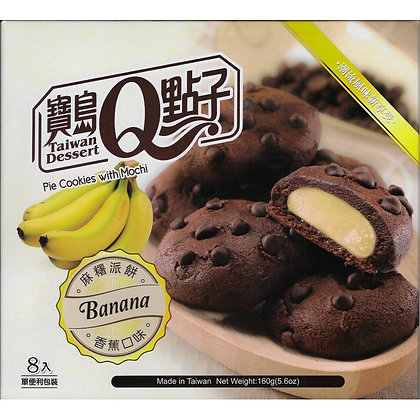 PIE COOKIES WITH MOCHI BANANA