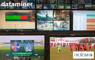 dataminer_IKOMG_edited.jpg