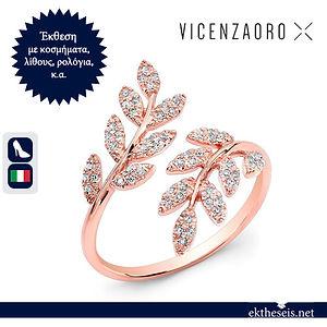 500x500 Vicenza Oro.jpg