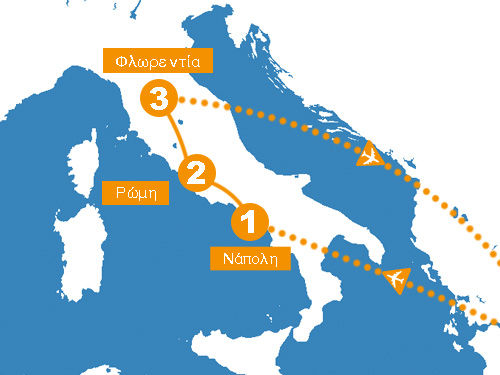 9D Italy Rome.jpg