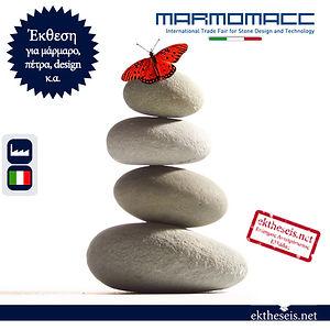 500x500 Marmomacc.jpg