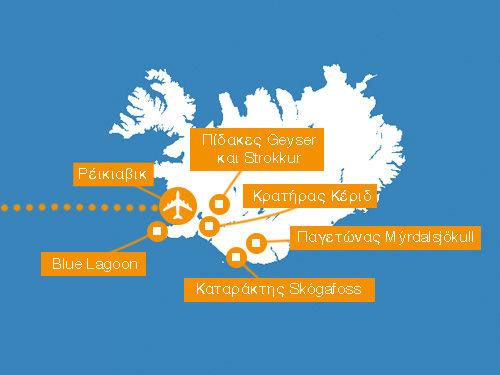 6D Iceland.jpg