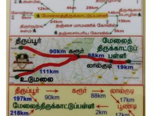 Agneeswarar temple ( Thirukattupalli)