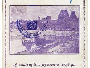 ஸத்குரு நித்ய தரிசனம்