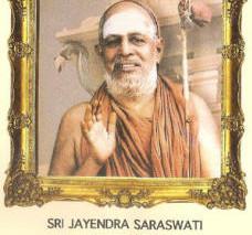 Sri Jeyendra Saraswathi Swamigal