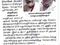 காமாட்சி அம்மன் கோயில், சங்கர மடத்துக்கு புதிய நிர்வாகிகள்