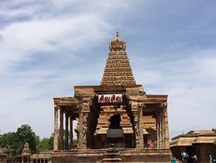 Thanjavur Parampara