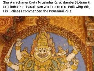 Narasimha Jayanthi - 25 May 2021