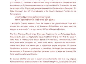 Advaita Vidyacharya Sri Govinda Dikshitar