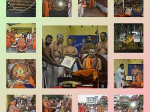 HH Pujyashri Shankaracharya Swamigal  Athur Patashala Visist