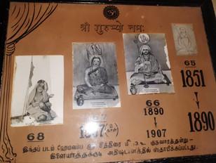 Aradhana Tithi of His Holiness Shri Mahâdevendra Sarasvati (7)