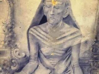 Sri Thyaga Brhamam Mahan