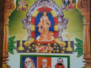 Thiruninravoor - Sri Bala Murugan Aalayam - Kumbhabhishekam