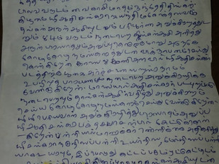 Adisankara Jayanthi Mahothsavam @ Theydhiyur