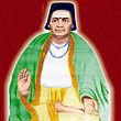 Life History of Bhaskararayar
