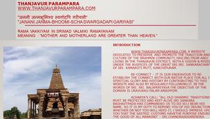 Thanjavur Parampara - Update