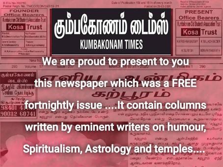 Kumbakonam News