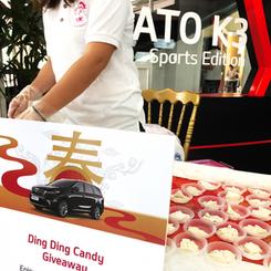 Kia Auto Event_Partisimo