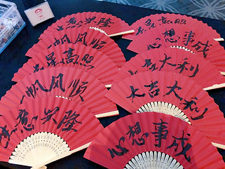 Chinese New Year Fan Calligraphy Fringe Activity