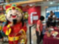 CNY Mascot_2_Partisimo.jpeg