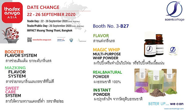 2020 Thaifex exhibition invite.jpg