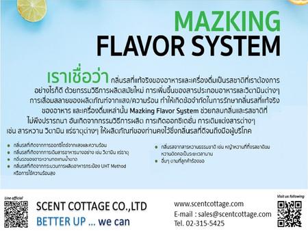 Mazking Flavor System