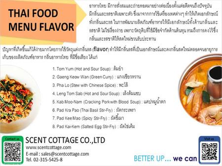 Thai food menu flavor
