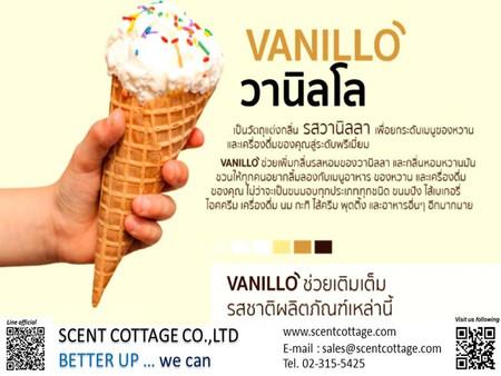 Vanillo flavor