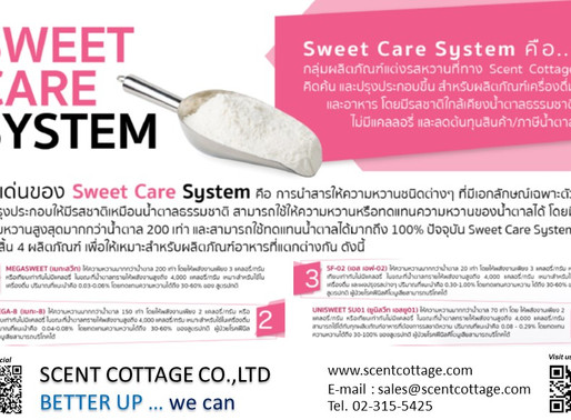 Sweet Care System