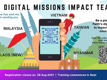 Upcoming Event > Digital Missions Impact Teams   Closing Date: 28 Aug 2021