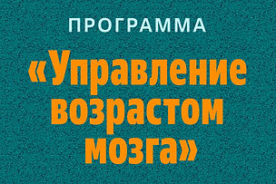Program__web.jpg