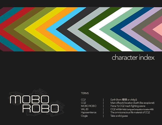 moborobobiblecover_Page_01.png