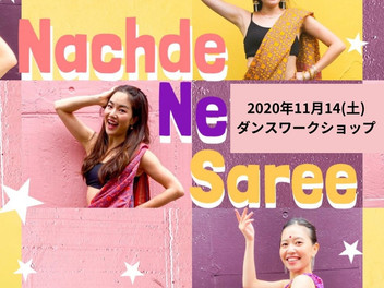 インドの正月【ディワリ】に一緒に踊ろう!!