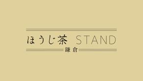 臨時の休業日のお知らせ(7月2日)