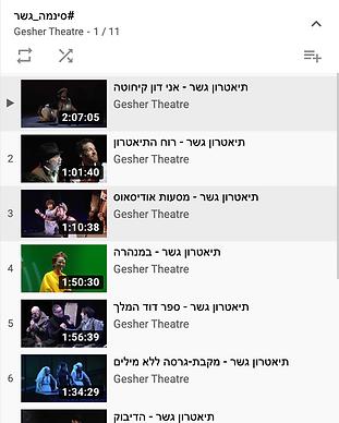 Screen Shot 2020-03-26 at 18.42.03.png