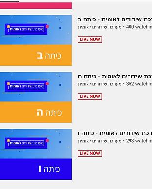 Screen Shot 2020-03-15 at 11.38.18.png