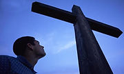 Looking at Cross