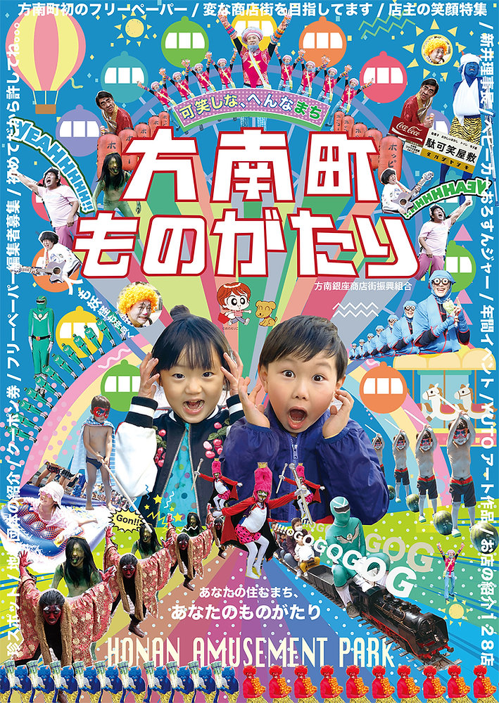 001_hyoshi_.jpg