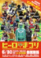 10062055189449_edited.jpg
