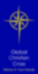 Logo.GlobalChristianCross.png